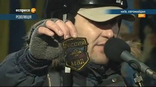 Как организаторы волнений в Украине погорели на реквизите 0596420001392970370