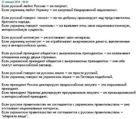 На Украине переворот - Страница 5 0964713001393455617