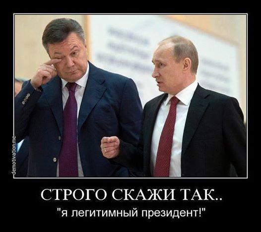 Виктор Янукович появился перед телекамерами. Что с ним было? 0518009001393611212
