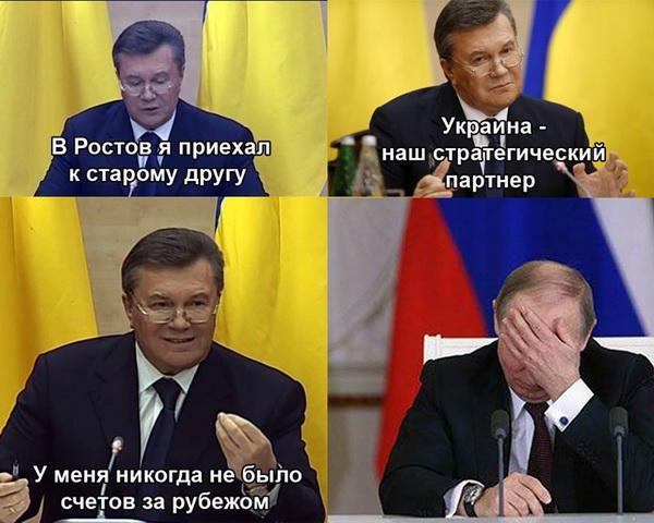 Виктор Янукович появился перед телекамерами. Что с ним было? 0762885001393611670