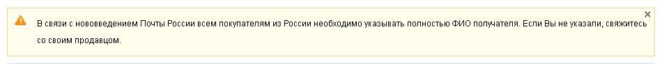 """Нововведения на """"Почте России"""". 0037807001396449503"""