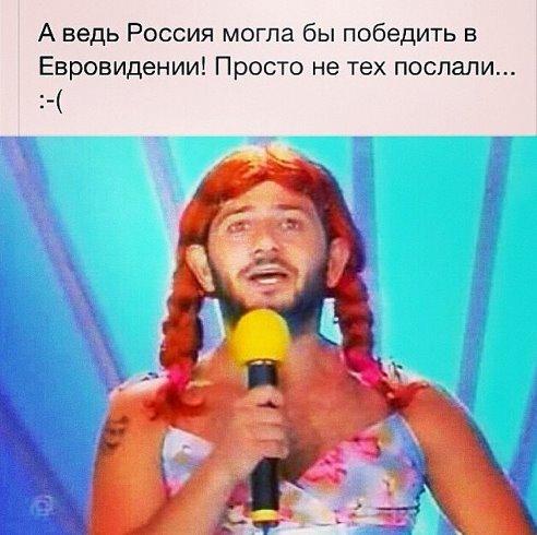 Евровидение 2014 - Страница 5 0798884001399886772