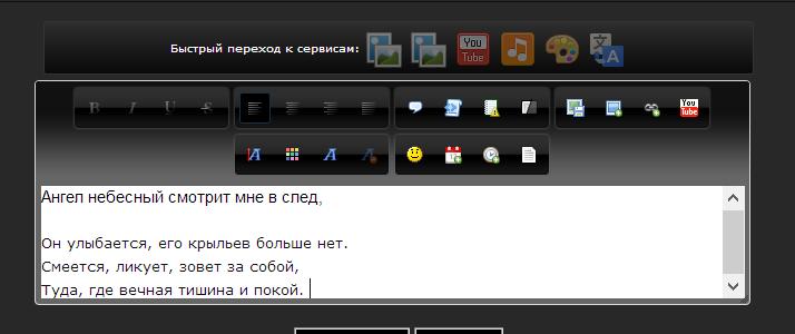 Цвет текста в окне сообщения 0482203001401529992