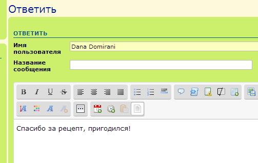ФОРУМЫ для не зарегистрированных пользователей 0310342001404071367
