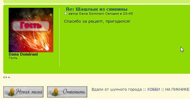 ФОРУМЫ для не зарегистрированных пользователей 0323130001404071367