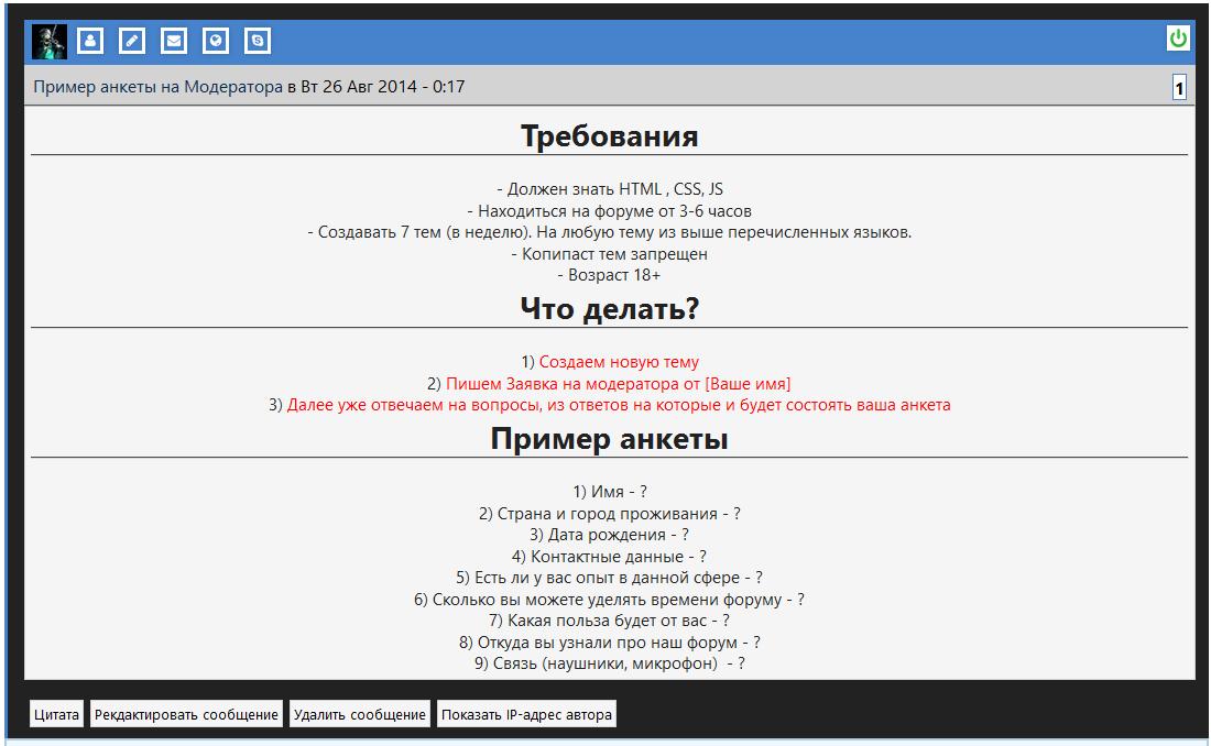iWeb 0419091001410221609