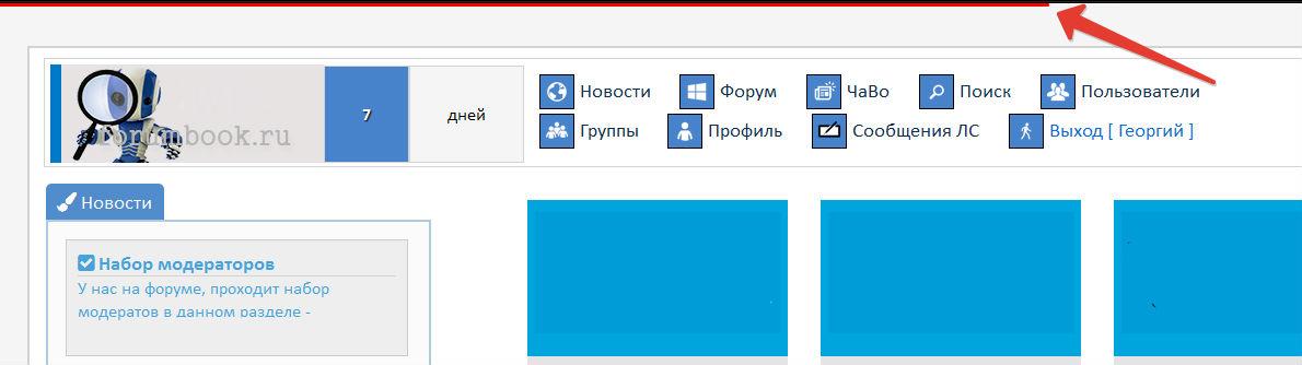 Индикатор загрузки как на YouTube 0870255001410221160