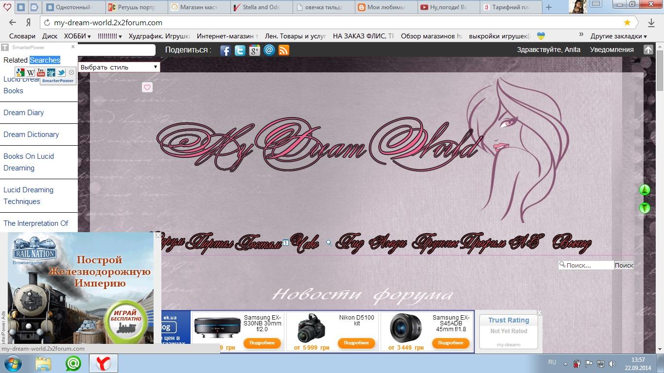 Вылазит реклама на форуме и в админке 0532508001411383784