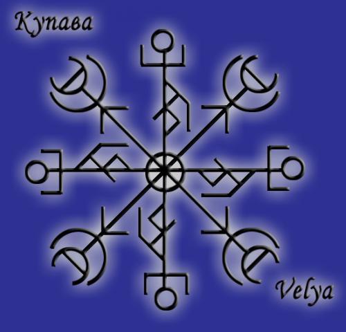 """Щит""""Купава""""автор Велья 0700232001411669869"""