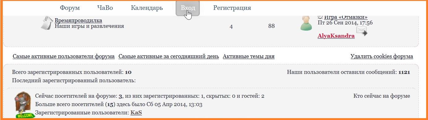 Внимание:  Технические работы на серверах 30/09 - форумы могут быть временно недоступны 0521933001412085671