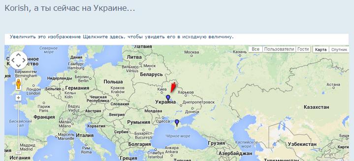 Неверно указывает карта, кто и откуда... 0526960001418973088