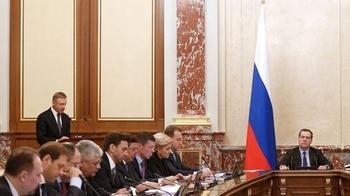 Дмитрий Медведев поручил продолжить проведение мониторинга системы образования 0410516001421487038