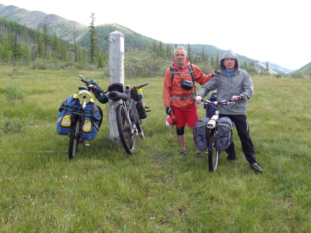 Монголия 0388663001422371785