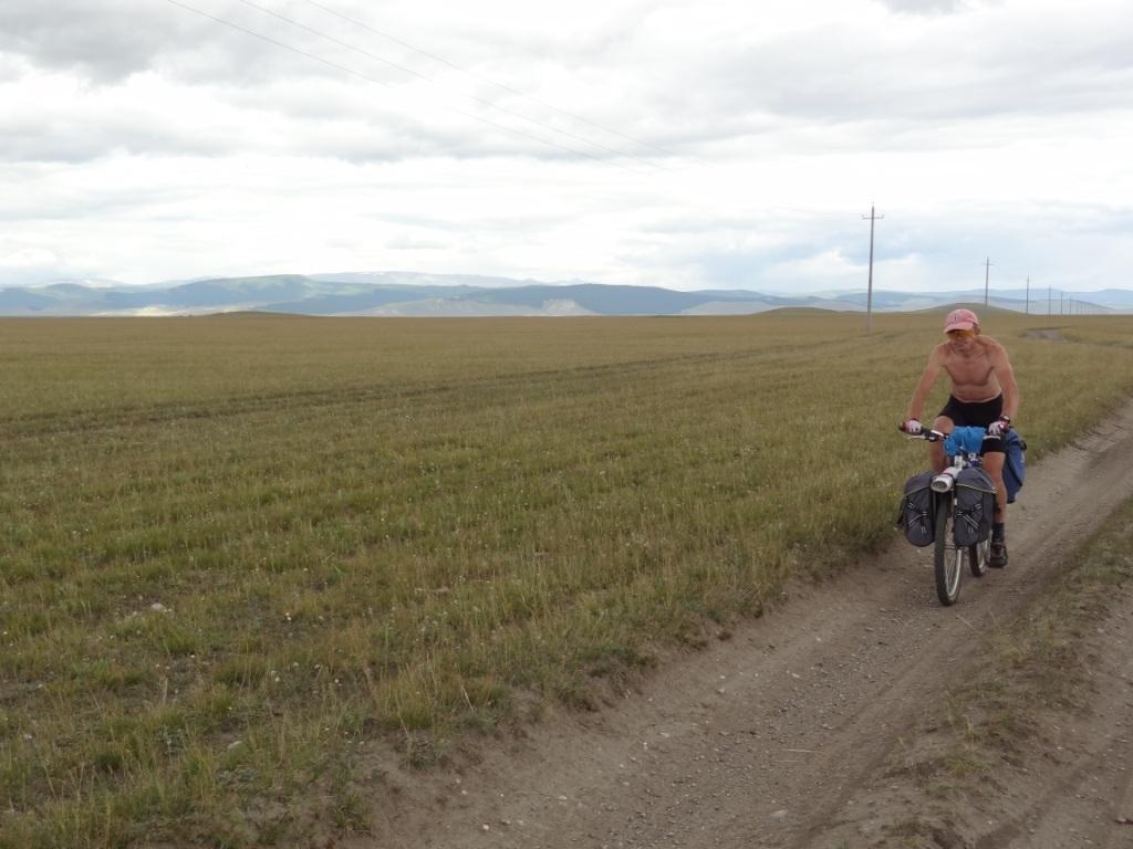 Монголия 0502433001422371535