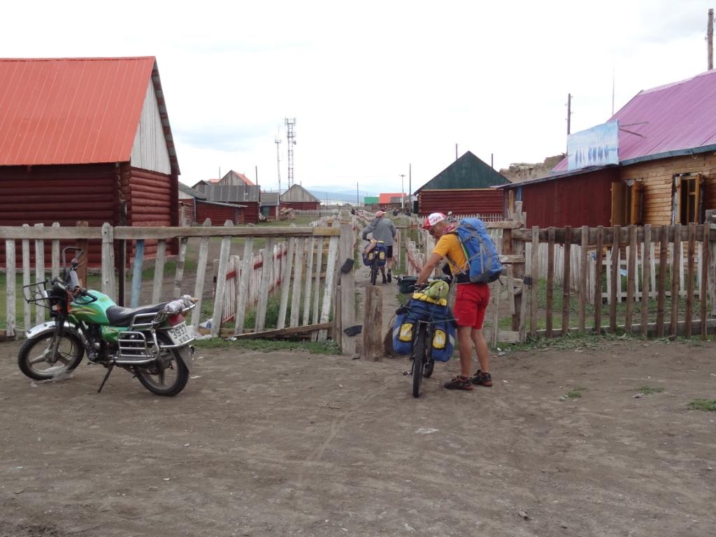 Монголия 0790091001422371535