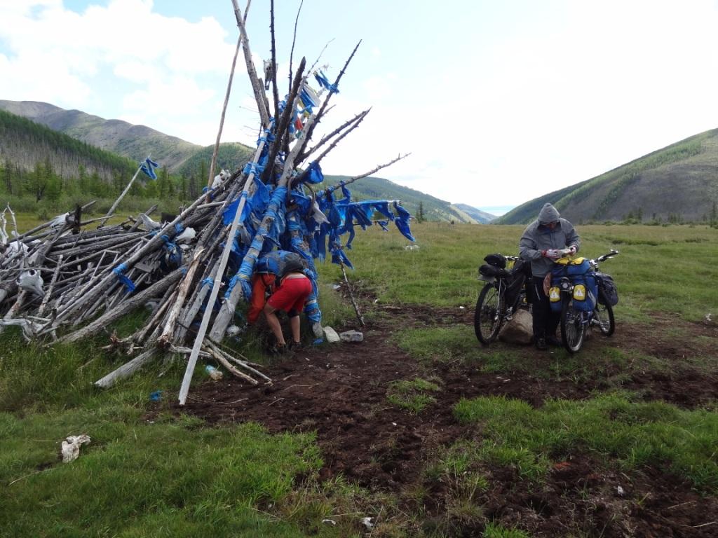 Монголия 0952393001422372040