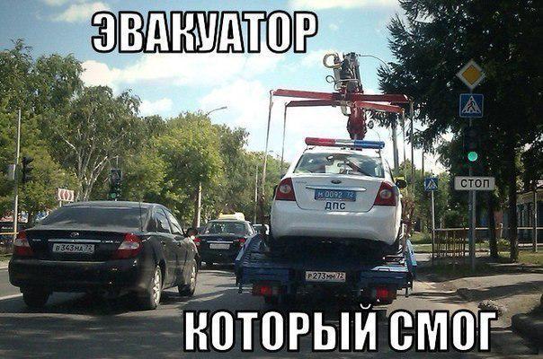 Анекдоты, шутки, приколы - Страница 8 0146389001426834259