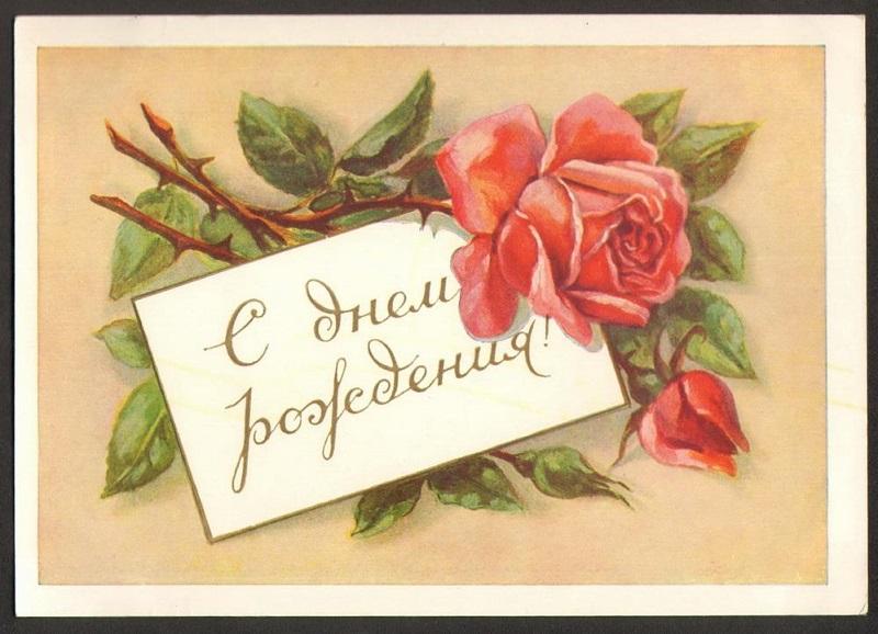 Поздравляем нашу Ognennaja с ДНЕМ РОЖДЕНИЯ!!! 0563677001427182651