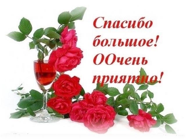 Поздравляем с Днем рождения Иовлева Анатолия Дмитриевича 0016178001428406619