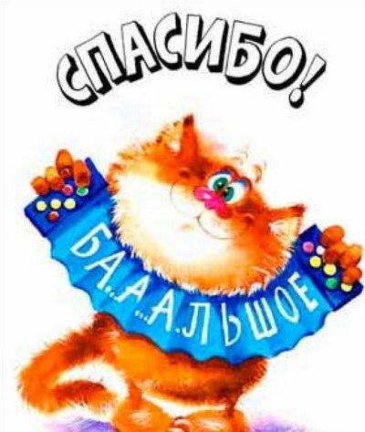 Поздравляем с Днем рождения Иовлева Анатолия Дмитриевича 0147987001428425413