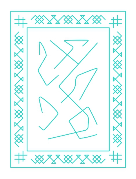 ТАЛИСМАНЫ АТЛАНТИДЫ… КАК АКТИВИРОВАТЬ ТАЛИСМАНЫ…(автор БЕЗДНА) 0909653001428583404