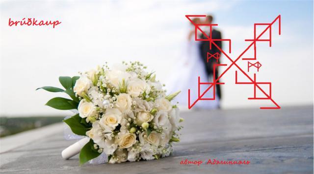 Свадебный от Адэлиниэль 0093912001431015763