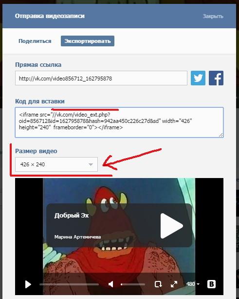 Видео из ВКонтакте  0921425001431629373