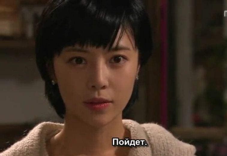 Сериалы корейские - 12 - Страница 3 0912641001431943131