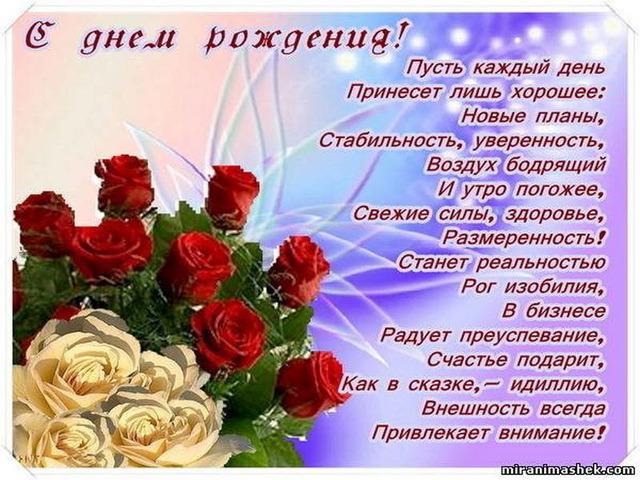 Уважаемую Serafima поздравляем с Днем Рождения! 0544008001440682828