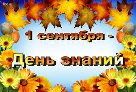 C  праздником - Страница 5 0677642001441022101