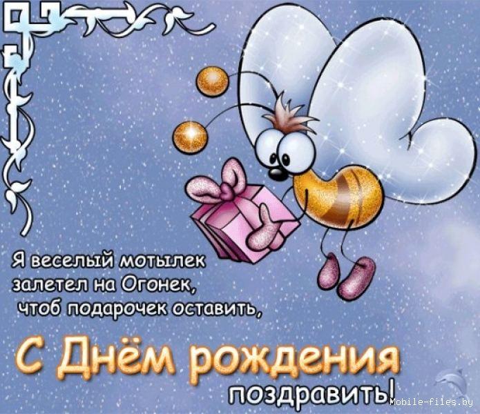 Уважаемую Serafima поздравляем с Днем Рождения! 0868966001441262295