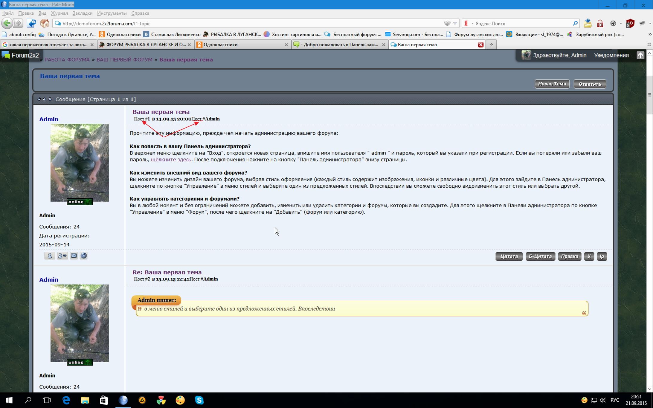 [решено]Уменьшить шрифт даты и поставить нумерацию под название темы 0162905001442858214