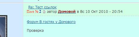 [решено]Уменьшить шрифт даты и поставить нумерацию под название темы 0451906001442894595
