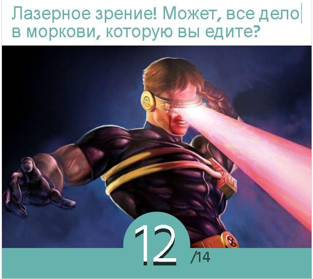 САЙКОЛОДЖИ… Сайкология -3 ))) - Страница 21 0394004001443541335