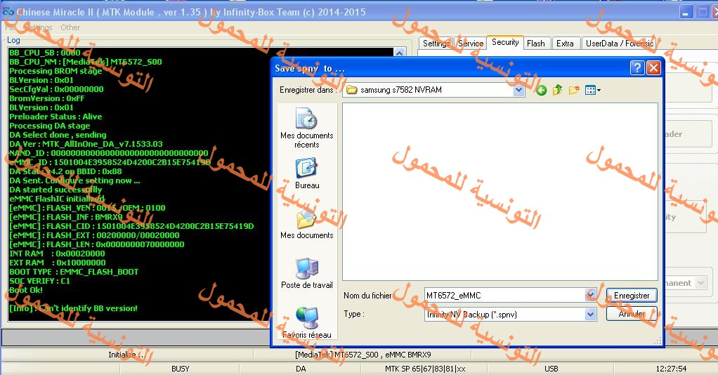 :فلاشـات:flash samsung s7582 Mtk 6572 - صفحة 4 0410413001445859069
