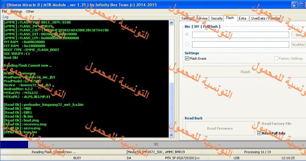 :فلاشـات:flash samsung s7582 Mtk 6572 - صفحة 4 0620929001445858705