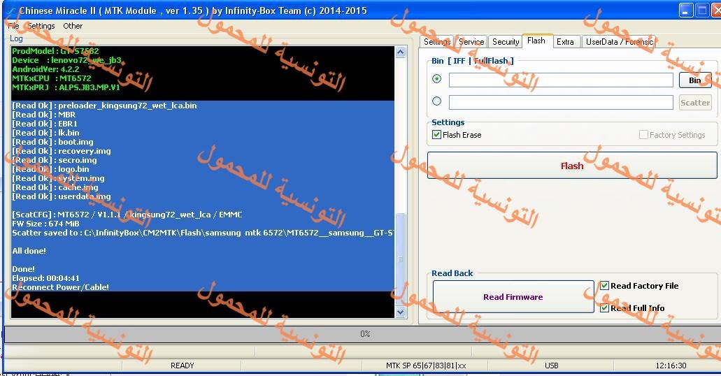 :فلاشـات:flash samsung s7582 Mtk 6572 - صفحة 4 0654034001445858705