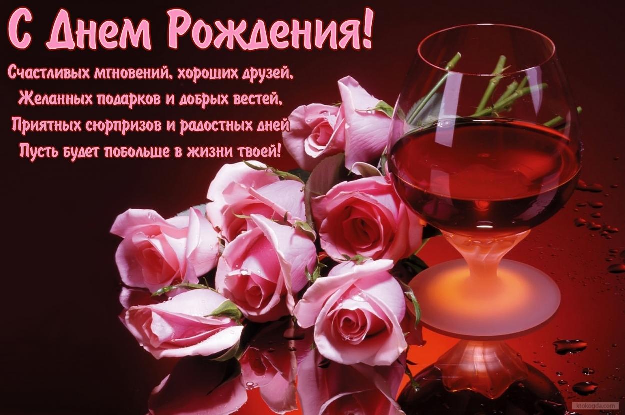 Поздравляем С Днем Рождения Анжелику Николаевну и Татьяну Георгиевну! 0629015001447143048
