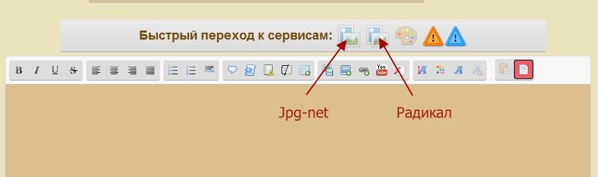 Как разместить изображение на Форуме 0509754001448631508