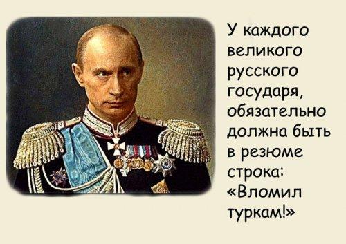 Тем временем в России и мире - 2 - Страница 15 0893275001450033626