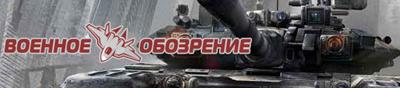 Развитие ПВО России: планы на 2016 год 0239475001450253469