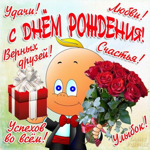 Поздравляем с Днем рождения Наталью Алексеевну Лапочук! 0751779001453047275