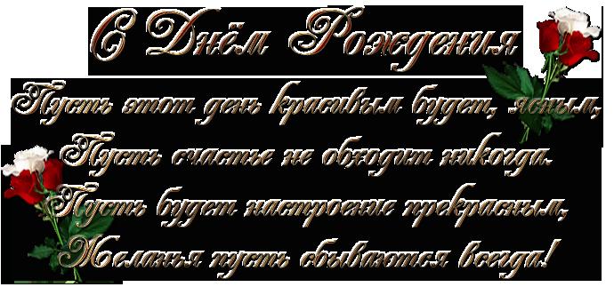 Критиковать не надо-сам знаю что криво всё)))) - Страница 3 0316642001454913449