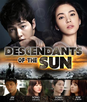 Потомки Солнца/The Descendants of the Sun - Страница 7 0495420001456468774