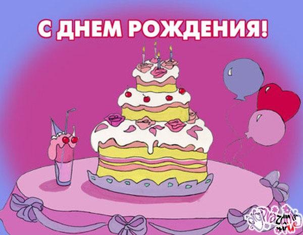 Светлана_черная магия с Днем Рождения! 0368778001458040493