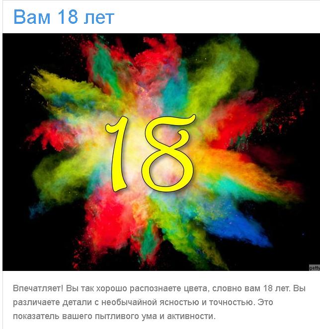 САЙКОЛОДЖИ… Сайкология  -4))) 0324449001458284848
