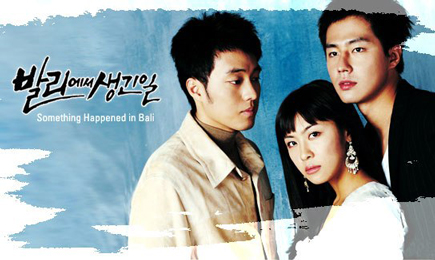 Воспоминания о Бали / Bal-li-e-seo Saeng-kin il / What Happened in Bali - Страница 3 0746912001461359229