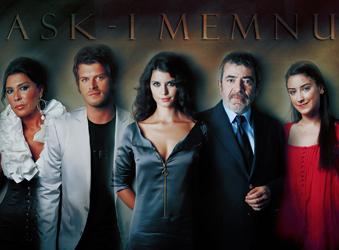 Запретная любовь / Ask-I Memnu (2008, Турция) 0969433001461359396