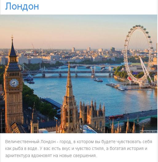 САЙКОЛОДЖИ… Сайкология  -4))) - Страница 3 0270269001462708782