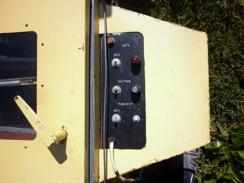 терморегулятор - Терморегулятор для инкубатора - Страница 4 0249878001466566199